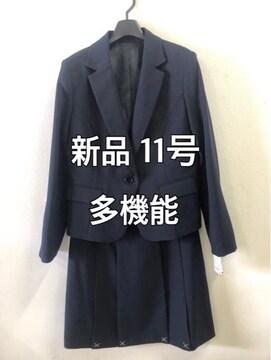 新品☆11号多機能スカートスーツ 紺 お仕事に☆d211
