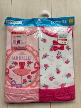 パジャマ キッズ 100 女の子 半袖 夏 西松屋 2枚組 ピンク リボン 花柄