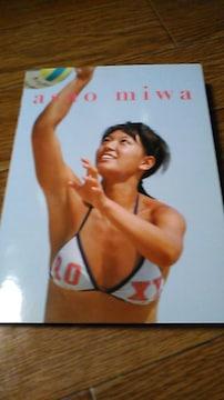 浅尾美和・DVD・初回限定〜写真3枚付き「貴重」 〜送料込み