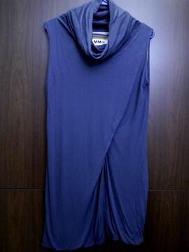 美品◆MM�E マルジェラ プリーツ ボリュームネック ワンピース青
