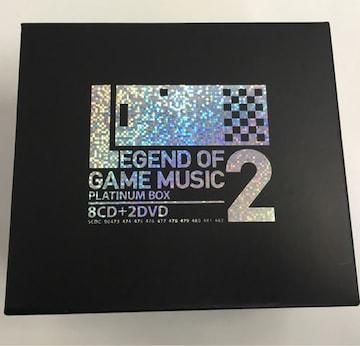 レジェンドオブゲームミュージック2 legend of game music2