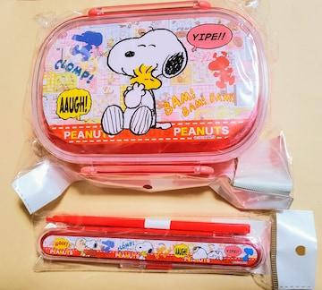 ♪新品袋入♪スヌーピーランチボックス+お箸セット♪お弁当箱