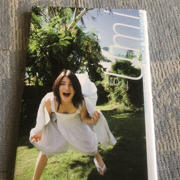 超レア!☆川島海荷/写真集(Umi)☆生サイン入り☆初版☆美品☆