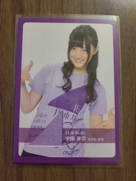 乃木坂46   中田花奈   コスチュームカード