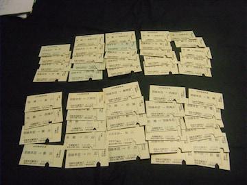 由利高原鉄道 切符50枚   2