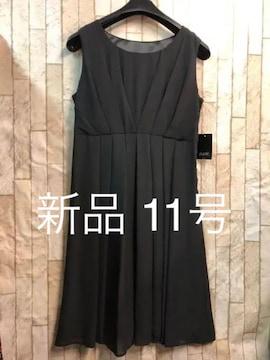 新品☆11号パーティお出かけワンピース細身えシンプル黒☆bb748