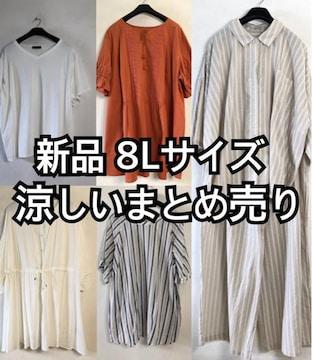 新品☆8L涼しいウエアセット♪チュニックやパジャマなど☆d643