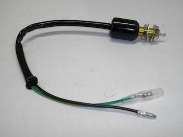 (54)GSX400Eザリゴキ強化タイプリヤーブレーキスイッチS1