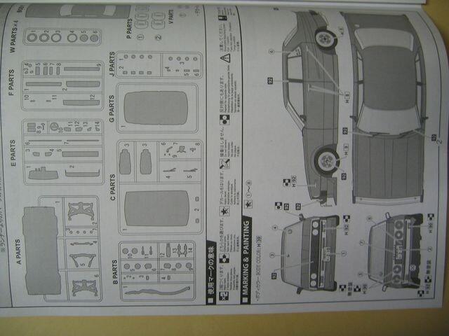 フジミ 1/24 ID-170 スカイライン 4ドアセダン 2000GT-E・L(C210型) < ホビーの