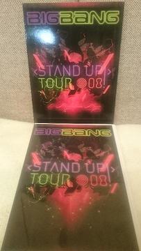中古 DVD BIGBANG STAND UP TOUR 08 国内正規品!送料込み