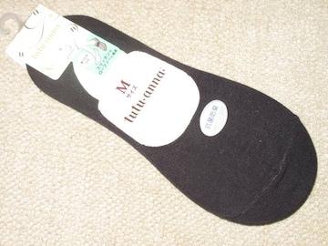 未使用☆ローファー*ブーティ*浅型ソックス靴下(黒)