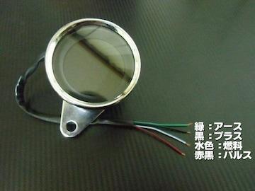 バイク汎用デジタルディスプレイタコ&スピードメーター/一体型