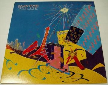 ローリング・ストーンズ『 スティル・ライフ』 初回発売LP