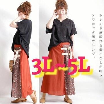 4L¥4300/新品☆花柄切り替えプリーツスカート199