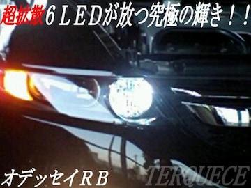 Mオク】オデッセイRA1/2/3/4/5系/ポジションランプ超拡散6連ホワイト
