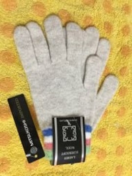 スコットランド製ニット手袋ウール100%薄ベージュ