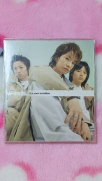 try your emotion*w-inds.