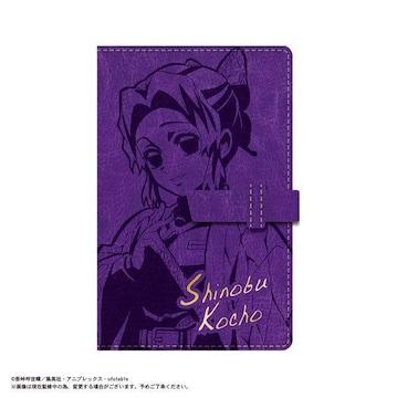 ☆鬼滅の刃 システム手帳 胡蝶しのぶモデル 新品・未開封