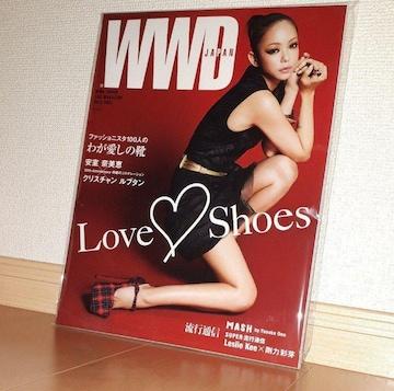 WWD JAPAN 2012(表紙・安室奈美恵)