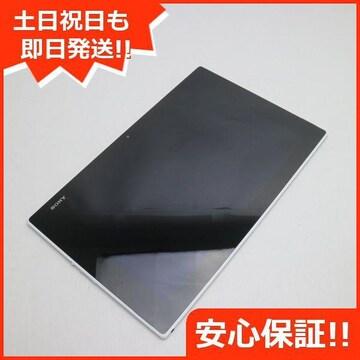 ●美品●au SOT21 Xperia(TM) Z2 Tablet ホワイト●
