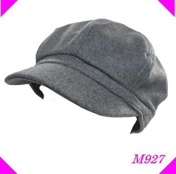 送料無料 M927コットン 混 シンプル キャスケット Cap 帽子