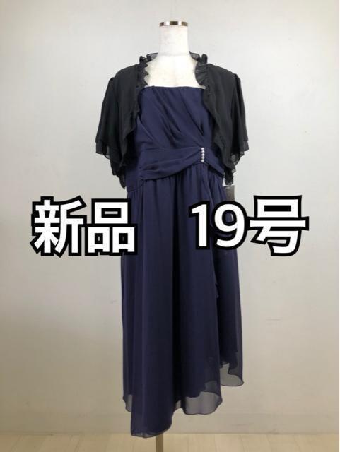 新品☆19号♪長め丈裾シフォンパーティーワンピース♪☆mm212  < 女性ファッションの
