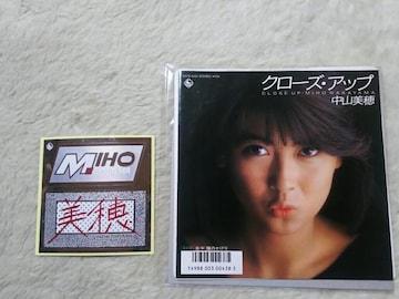 シングルレコード 中山美穂 クローズ アップ '86/5 C/W 瞳のかげり ミポリン