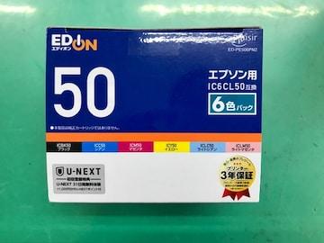 エプソン EPSON IC6CL50 インクカートリッジ6色パック 新品未開封 おまけ12個