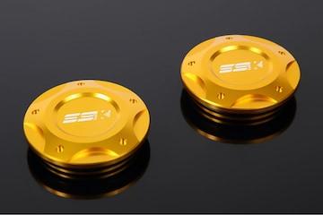 SSK フレームキャップ ゴールド HONDA (CB1300SF SC54 2003-)(C