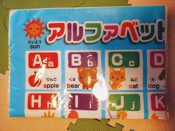 お風呂に貼れるアルファベットシート