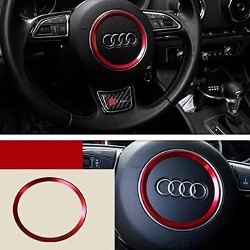 Audi アウディ 内装 ステアリングホイール センター 装飾リング