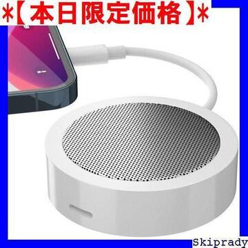 【本日限定価格】 i-Phone ホワ ーカーフォン 206