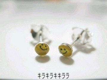 《New》<シルバー925*刻印入り>★カラースマイル ピアス