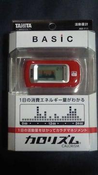 1日の消費エネルギーがわかる タニタ 活動量計カロリズム BASIC AM-11