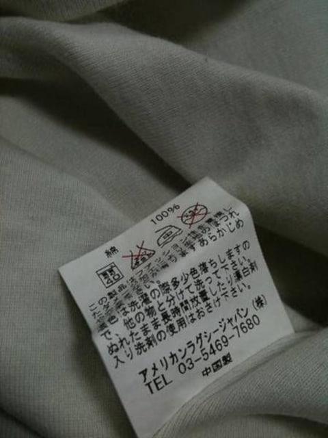 美品AMERICAN RAGCE 半袖カットソー アメリカンラグシー 灰 < ブランドの