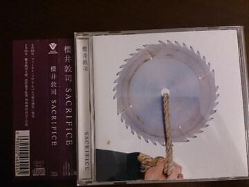 櫻井敦司「SACRIFICE」帯付/BUCK- TICK 沢田研二