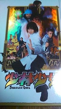 柴咲コウ主演♪DVD少林少女コレクターズエディション2枚組