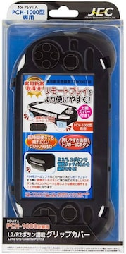 PSVITA1000用 L2/R2ボタン搭載グリップカバー ブラック