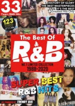 最強盤名曲R&Bオンリー1988年-2020年◆3枚組123曲◆BEST OF R&B