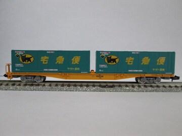 TOMIX 2741 コキ350039 ヤマト運輸コンテナ搭載貨車