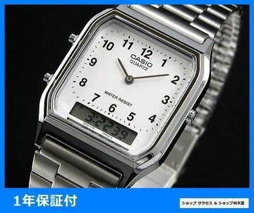 新品 即買い■カシオ CASIO アナデジ 腕時計 AQ230A-7B