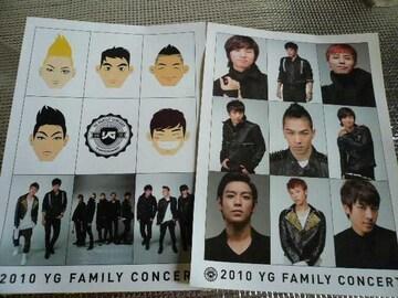 BIGBANG YGコンステッカーセット 新品