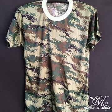デジカモSカモフラ メッシュTシャツ 半袖 迷彩 ウッドランド507