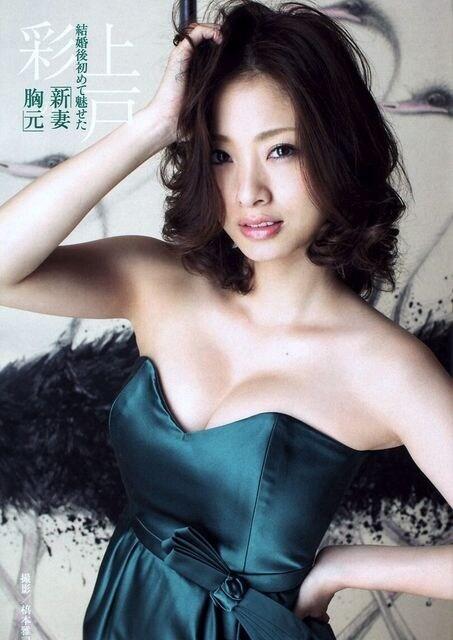 送料無料!上戸彩☆ポスター3枚組4〜6 < タレントグッズの