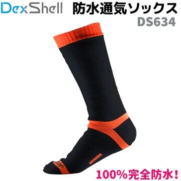 DexShell 防水 ソックス DS634 オレンジ L アウトドア 靴下