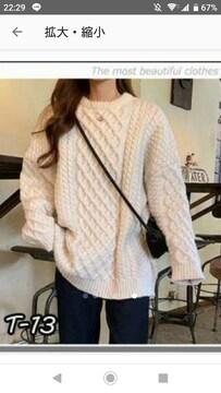 ホワイトニットセーターオーバーサイズ新品未使用