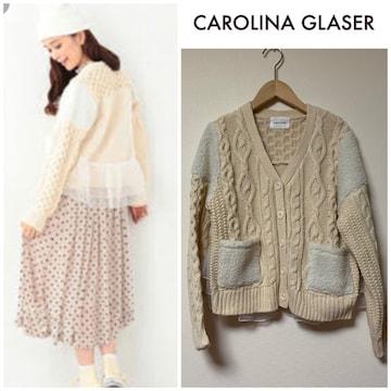 ☆CAROLINA GLASER ボアニットカーディガン☆