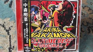 中森明菜 オールタイムベスト-オリジナル- 2枚組ベスト 帯付き
