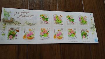 秋のグリーティング 切手(シール) 63円×10枚 令和3年8月16日