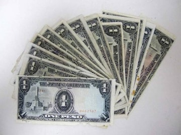 紙幣 ONE PESO 13枚